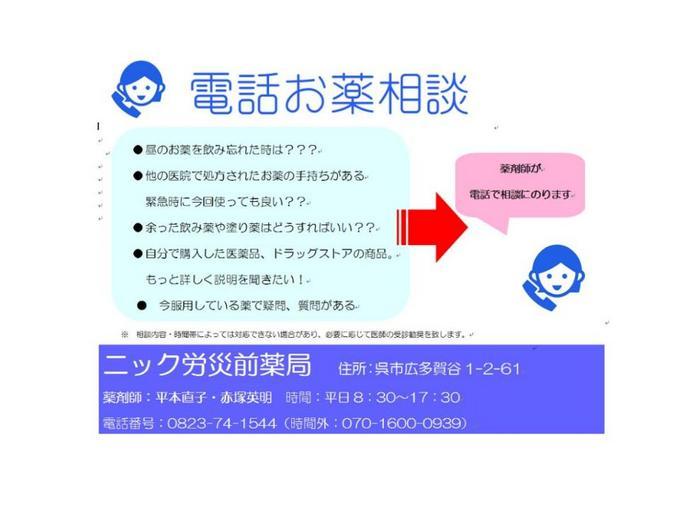 無題の図形描画 (13).jpg