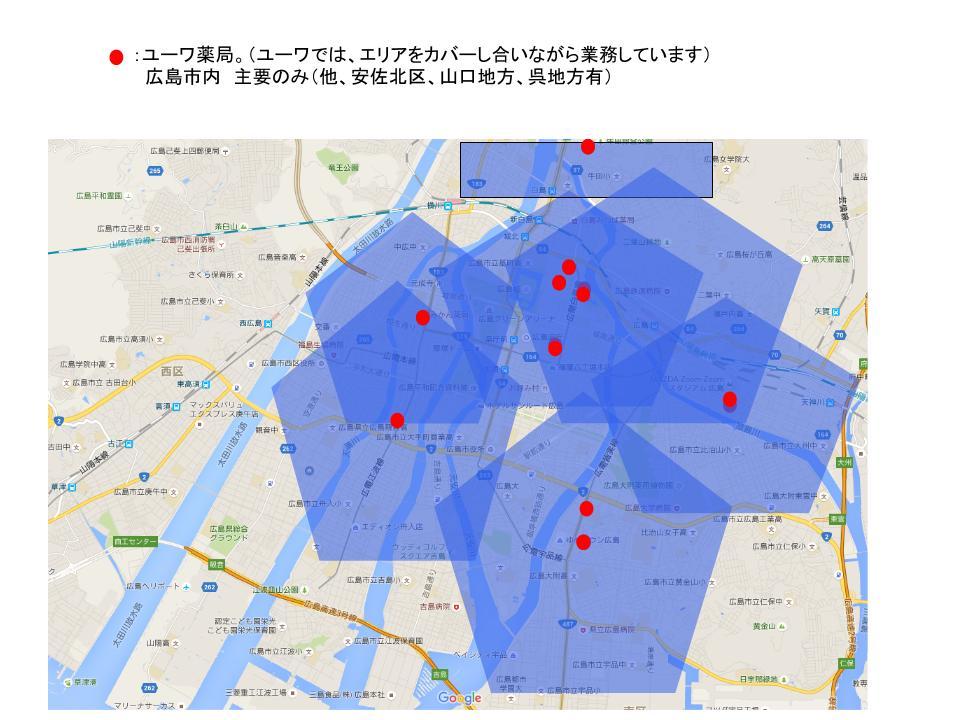 http://www.yu-wa-co.jp/staff/images/%E3%83%A6%E3%83%BC%E3%83%AF%E3%82%A8%E3%83%AA%E3%82%A2.jpg