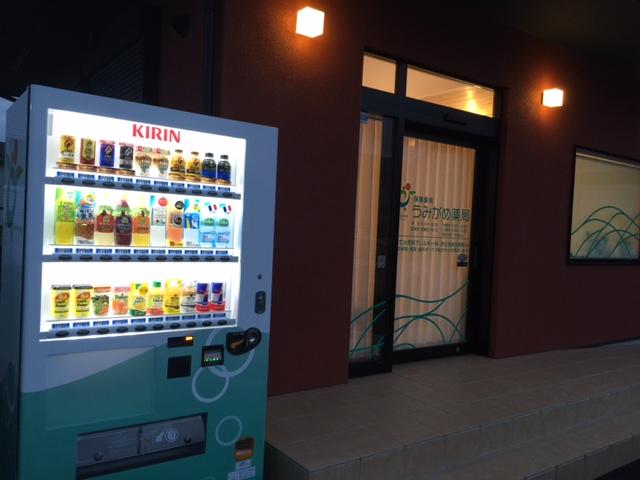 自販機夜カット.JPG